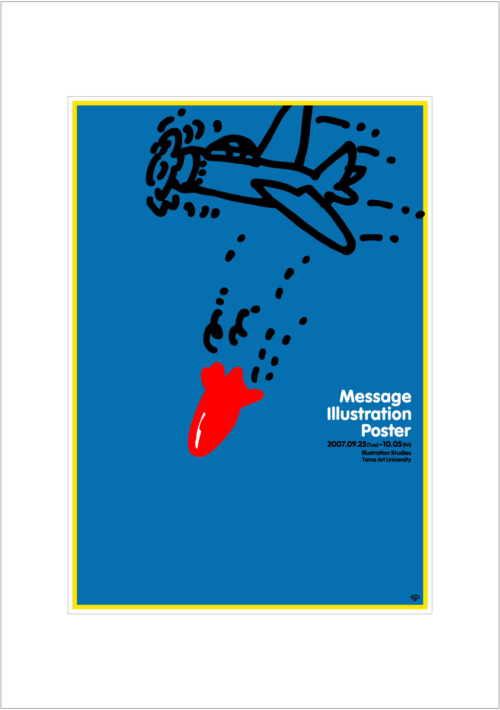 ポスターアーティスト秋山孝が2007年に制作したアートカード「アートカード ポスター 2007 10」
