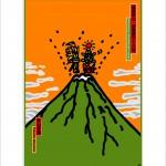 ポスターアーティスト秋山孝が2007年に制作したアートカード「アートカード ポスター 2007 12」