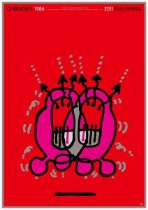 """ポスターアーティスト秋山孝が""""4th Block""""グラフィックデザイナー協会 (ウクライナ)からの依頼により2011年に制作したポスター「 チェルノブイリ 1986 -- 2011 福島 25周年記念 チェルノブイリ原発災害」"""