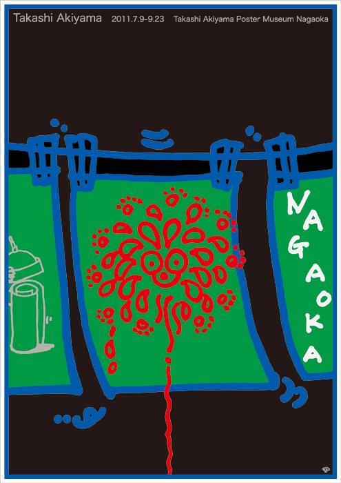 ポスターアーティスト秋山孝が秋山孝ポスター美術館長岡からの依頼により2011年に制作したポスター「 Takashi Akiyama」