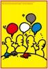 ポスターアーティスト秋山孝が多摩美術大学イラストレーションスタディーズからの依頼により2011年に制作したポスター「 Student Conference 2011 / 15th Anniversary Illustration Studies - Tama Art University」