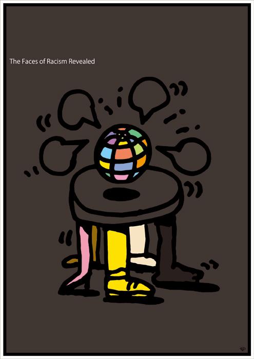 ポスターアーティスト秋山孝が国際ポスターフェスティバル・リブリアナ'11からの依頼により2011年に制作したポスター「国際ポスターフェスティバル・リブリアナ'11『差別の面々をあばく!』」