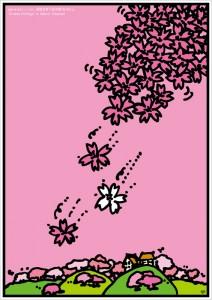 ポスターアーティスト秋山孝が秋山孝ポスター美術館長岡からの依頼により2012年に制作したポスター「越後百景・十選四番 「桜・悠久山」」