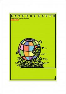 ポスターアーティスト秋山孝が2007年に制作したアートカード「アートカード ポスター 2007 15-2」