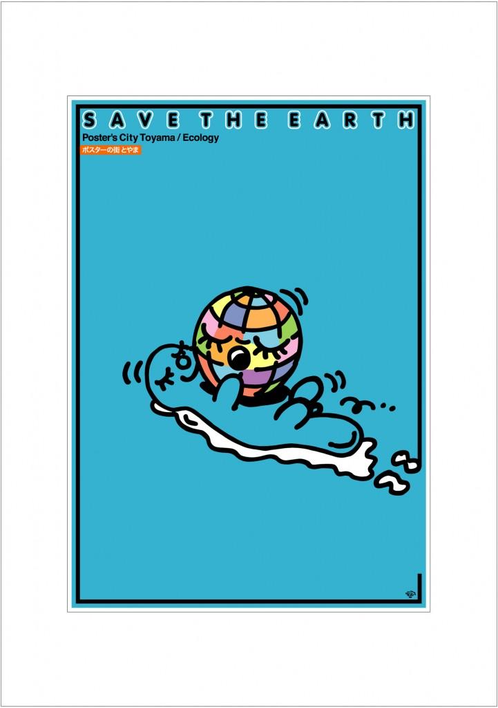 ポスターアーティスト秋山孝が2007年に制作したアートカード「アートカード ポスター 2007 15-1」