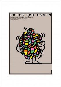 ポスターアーティスト秋山孝が2008年に制作したアートカード「アートカード ポスター 2008 4」