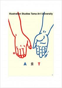 ポスターアーティスト秋山孝が2011年に制作したアートカード「アートカード ポスター 2008 5」
