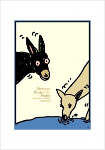 ポスターアーティスト秋山孝が2008年に制作したアートカード「アートカード ポスター 2008 11」
