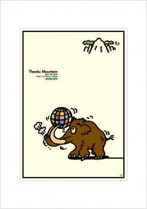 ポスターアーティスト秋山孝が2008年に制作したアートカード「アートカード ポスター 2008 16」