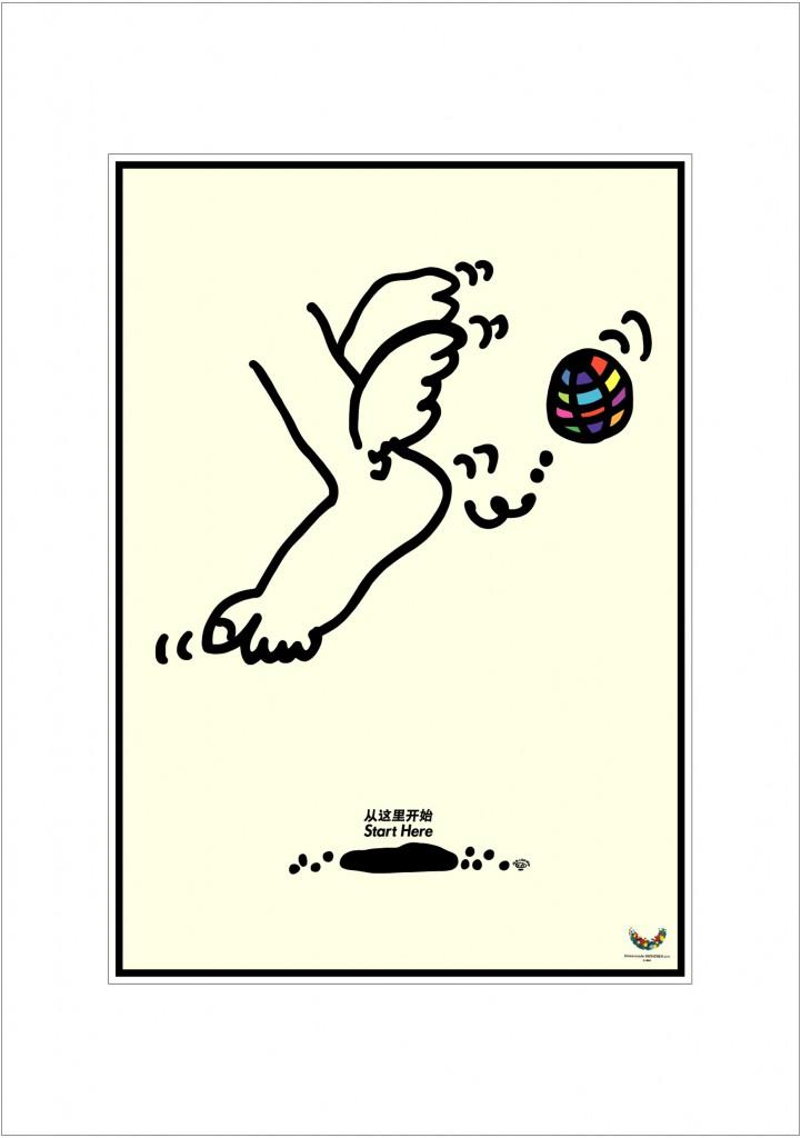 ポスターアーティスト秋山孝が2008年に制作したアートカード「アートカード ポスター 2008 17」