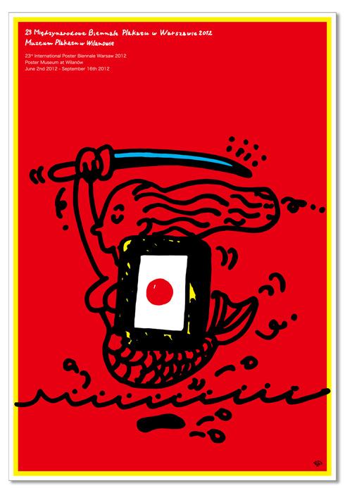 ポスターアーティスト秋山孝がワルシャワ・ヴィラノフポスター美術館からの依頼により2012年に制作したポスター「第23回ワルシャワ国際ポスタービエンナーレ2012」
