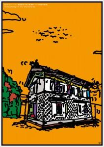 ポスターアーティスト秋山孝が秋山孝ポスター美術館長岡からの依頼により2012年に制作したポスター「越後百景・十選八番「機那サフラン酒製造本舗土蔵」」