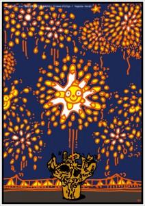 ポスターアーティスト秋山孝が秋山孝ポスター美術館長岡からの依頼により2012年に制作したポスター「越後百景・十選七番「長岡花火」」