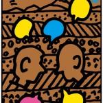 """ポスターアーティスト秋山孝が多摩美術大学イラストレーションスタディーズからの依頼により2012年に制作したポスター「10th Anniversary of Student Conference 2012""""Earthquake Japan"""" Posters」"""
