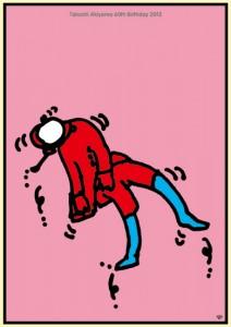 ポスターアーティスト秋山孝が秋山孝ポスター美術館長岡からの依頼により2013年に制作したポスター「 Takashi Akiyama 60th Birthday 2012 秋山孝還暦」