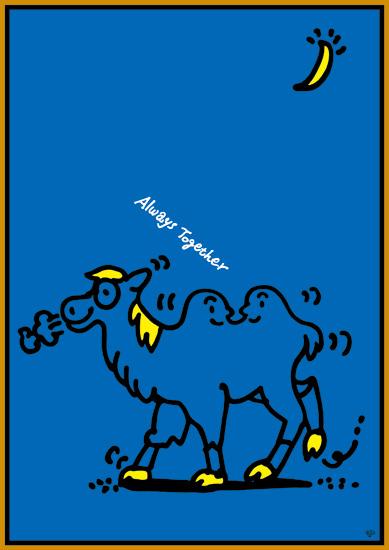 ポスターアーティスト秋山孝が徳島・ポスターギャラリー実行委員会からの依頼により2012年に制作したポスター「Always Together」