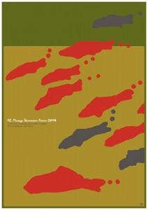 Message Illustration Poster 2014