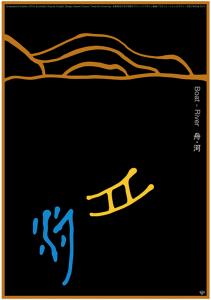Boat - River