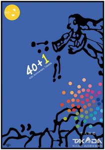 40+1 Anniversary Takada (night)