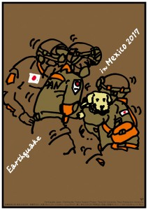 171007_earthquake_japan_B