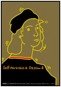180331_dessin-8_自画像-2