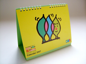 第24回 全国都市緑化ふなばしフェア おとぎの国花フェスタinふなばし Calendar 2007